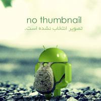 نرم افزار Android Quran – متن کامل قرآن + تلاوت آیات