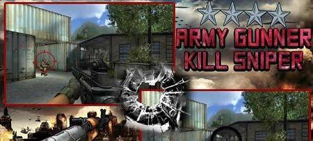 دانلود بازی اسنایپ کشنده Army Gunner: kill sniper برای اندروید