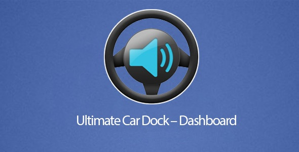 1421161345_ultimate-car-dock-dashboard
