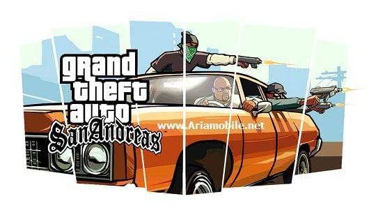 دانلود ۱٫۶ Grand Theft Auto: San Andreas – بازی جی تی ای