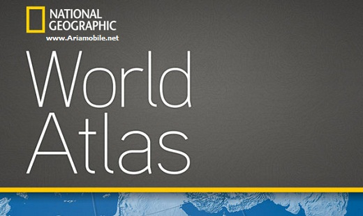 National Geographic World Atlas1