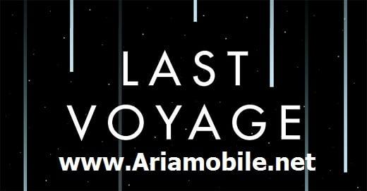 دانلود بازی Last Voyage برای آیفون،آیپد و آیپادتاچ