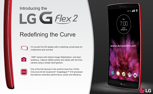 LG-G Flex 2 (1)