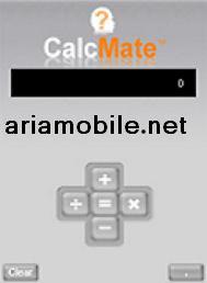 ماشین حساب ساده تحت جاوا Calculator v2.0