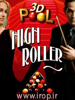 بازي جاوا بليارد سه بعدي Pool_High_Roller