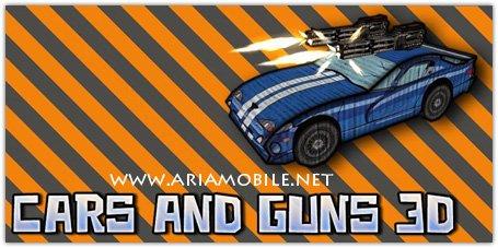 بازی ماشین ها و اسلحه ها Cars And Guns 3D v1.5 – آندروید