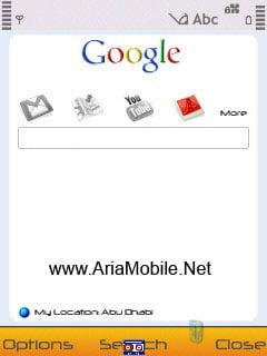 در اختیار داشتن ابزار گوگل در گوشی Google Mobile App 2.3.9 S60v3