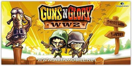 بازی اکشن استراتژی Guns'n'Glory WW2 Premium v1.4.2 – آندروید