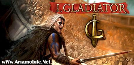 بازی مبارزات گلادیاتورها I, Gladiator v1.2.1.19825