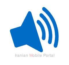 نرم افزار تقويت و افزايش صدا مخصوص موبايل