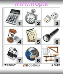 MToolbox  نرم افزار جعبه ابزار  9 کاره موبايل  تحت فرمت جاوا