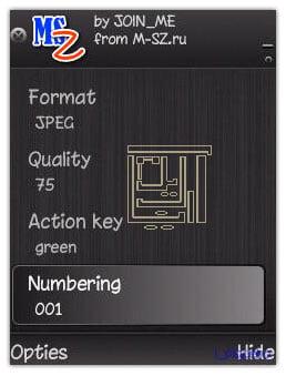 اسکرین شات از صفحه نمایش گوشی MszScreeshot v2.3