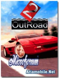 بازي جاوا  OutRoad 2