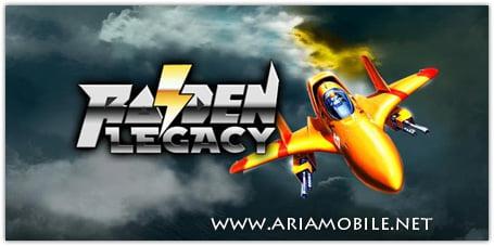 بازی کلاسیک هواپیما Raiden Legacy v1.7 – آندروید