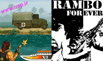 بازي  جاواي Rambo_Forever در 4 ساير مختلف