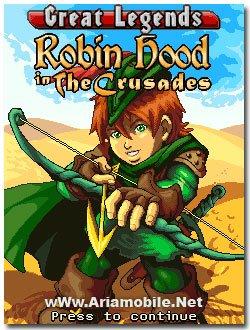 بازي رابين هود 2 Robin Hood in The Crusades به صورت جاوا