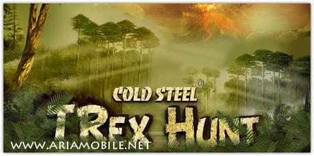 بازی شکارچی تی رکس TRex Hunt v1.2 – آندروید