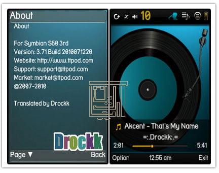 نسخه انگلیسی ورژن جدید بهترین پلیر موسیقی TTPod v3.71 EN Update:15.07.2010