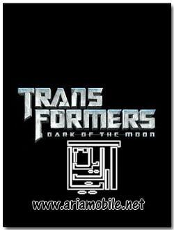 بازی Transformers: Dark of the Moon – جاوا