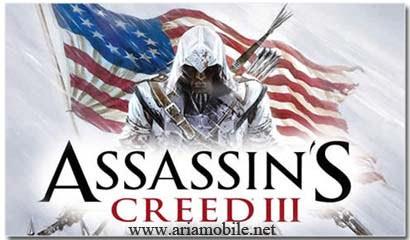 بازی Assassin's Creed III – جاوا