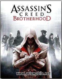 بازی Assassin's Creed Brotherhood – جاوا و آندروید