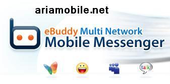 مسینجر تحت جاوا برای گوشی شما eBuddy v1.5.0