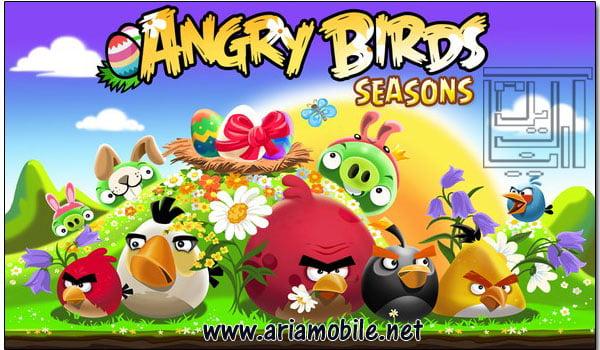 بازی Angry Birds Seasons: Easter Eggs! – پرنده های عصبانی فصل: تخم مرغ عید پاک