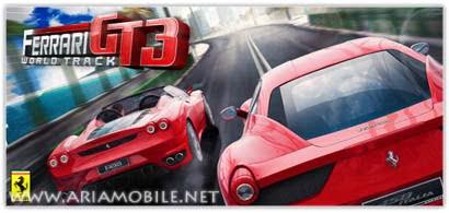 بازی فراری جی تی 3 Ferrari GT 3: World Track – جاوا
