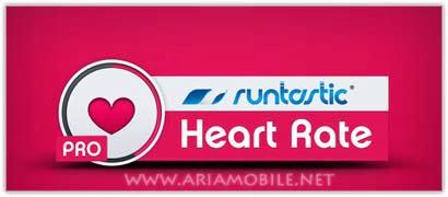 نرم افزار تشخیص ضربان قلب runtastic Heart Rate PRO v1.1 – آی او اس