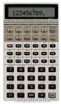 ماشین حساب مهندسی برای نوکیا 5800 و N97