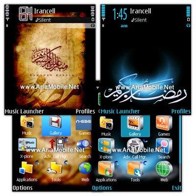 تم ماه رمضان برای نوکیا سری 60 ورژن 3-ramazan themes