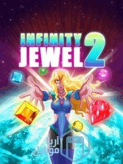 دانلود بازی Infinity Jewel 2 جاوا