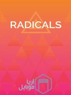 دانلود بازی Radicals برای جاوا