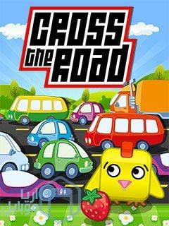 دانلود بازی Cross The Road Bit برای جاوا