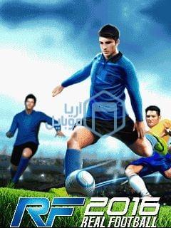 دانلود بازی Real Football 2016 برای جاوا