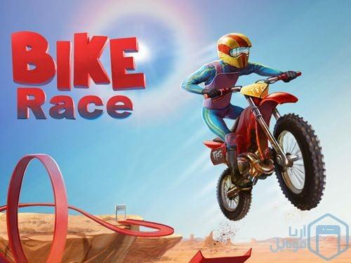 دانلود بازی Bike race pro برای iOS