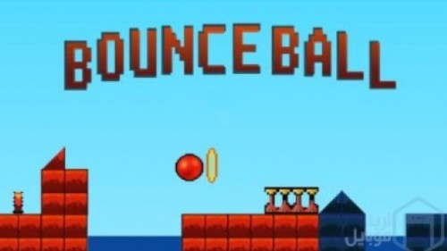 1_bounce_ball_hd_original