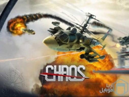 دانلود بازی Chaos: Combat copters برای iOS