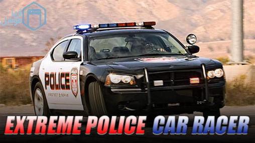 دانلود بازی Extreme police car racer برای اندروید