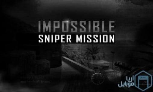 دانلود بازی Impossible sniper mission 3D برای اندروید