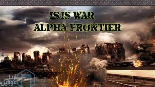 1_isis_war_alpha_frontier