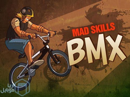 دانلود بازی Mad skills BMX برای ios