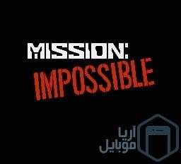 دانلود بازی Mission Impossible برای سیمبیان