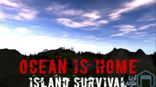 1_ocean_is_home_island_survival