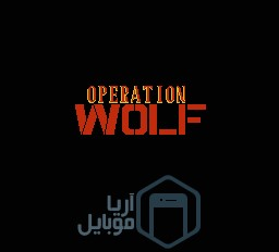 دانلود بازی Operation Wolf برای جاوا
