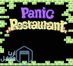 دانلود بازی Panic Restaurant برای سیمبیان