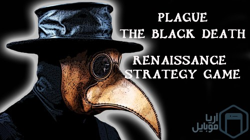 1_plague_the_black_death_renaissance_strategy_game