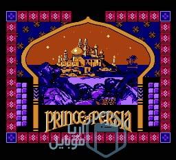 دانلود بازی Prince of Persia سیمبین