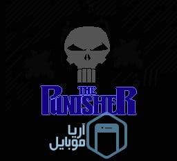 دانلود بازی Punisher سیمبین