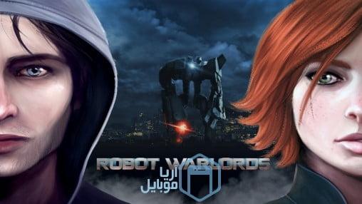 دانلود بازی Robot warlords برای ios